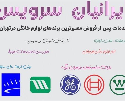 کامران طاحونی