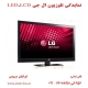 نمایندگی تلویزیون ال جی LED.LCD